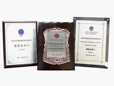 环科精密-荣誉证书