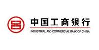 环科精密合作客户-中国工商银行